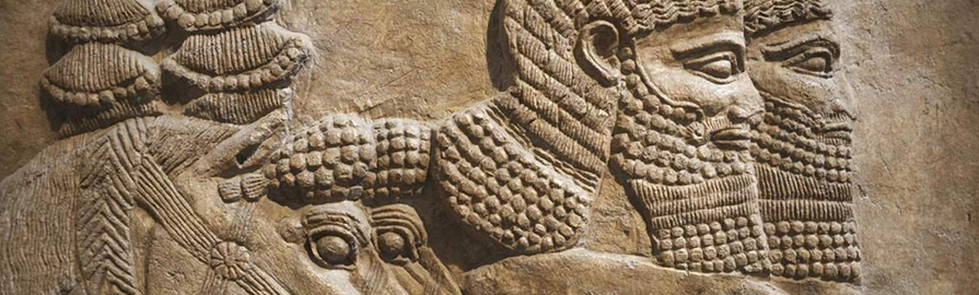 Les arts antiques